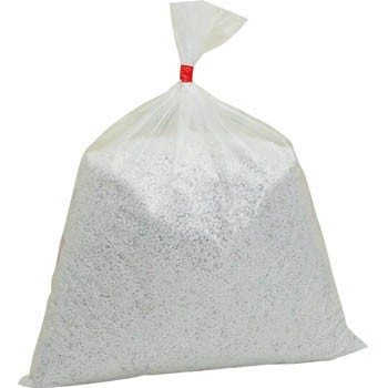 Perlite - Small Bag